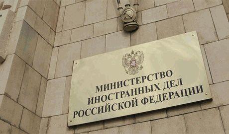 Украина просто выдумала вторжение российских войск на свою территорию, – МИД РФ