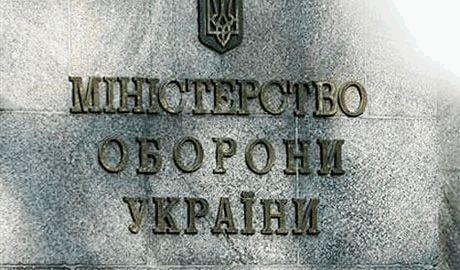 """Для борьбы с """"вражеской агентурой"""", Минобороны Украины создает собственный СМЕРШ"""