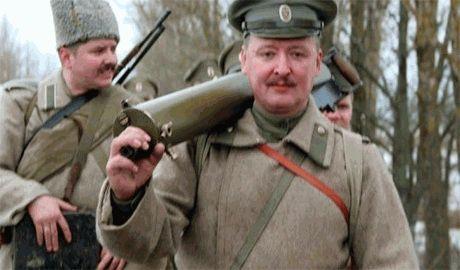 Стрелков заказал для террористов несколько тысяч телогреек. Неужели надеяться продержатся до зимы?
