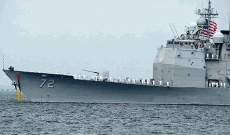 Американский ракетный крейсер Vella Gulf в ближайшие часы войдет в акваторию Черного моря