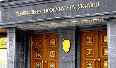 Экс-пресс-секретарь «ДНР» арестована по решению суда, – Генпрокуратура