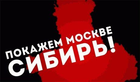 В Сибири началось массовое восстание против власти Москвы