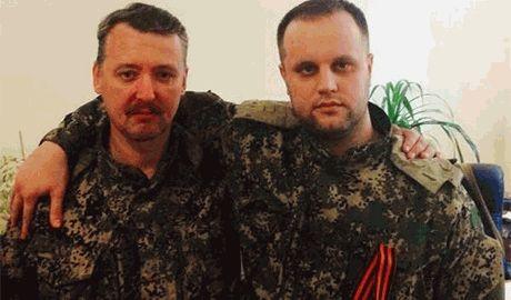 Губарев признал, что в Донецке успешно действуют диверсионно-разведывательные группы ВСУ