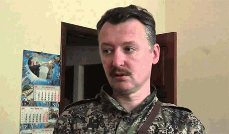 «Стрелок» поставил ультиматум руководству РФ