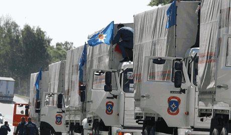Путин планирует взорвать фуры с гуманитарной помощью?