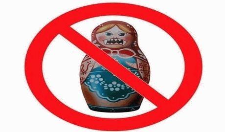 Таможня Украины готовит ответные меры в отношении российских товаров