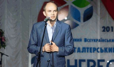Экс-заместителя Клименко СБУ объявила в розыск