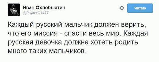 Путин за 15 лет при власти создал в России 4 й Рейх suspilstvo  Россия России Путин