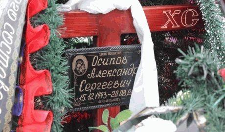 Россия молча съест смерть псковских десантников – Шендерович