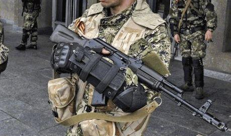 Силы АТО захватили в плен группу военных из парашютно-десантного полка РФ