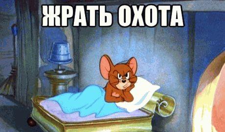 """""""Кушать хочется"""" – РФ исключила из санкционного списка некоторые продукты"""