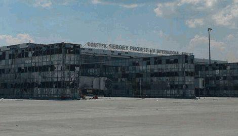 Боевики ДНР штурмуя гражданский аэропорт Донецка, захватили шесть военных самолетов, – СМИ РФ