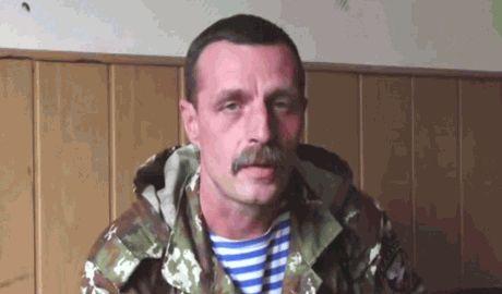 Боевик по кличке «Бес» ранен в результате спецоперации украинского спецназа