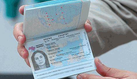 Скоро украинцы получат безвизовый режим с ЕС, – Климкин