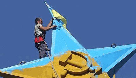 Полиция РФ обвиняет Владимира Путина в том, что он раскрасил звезду на сталинской высотке в национальные цвета Украины
