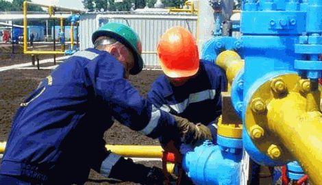 """До начала поставок газа в Украину, """"Газпром"""" требует предоплаты в 2 миллиарда долларов"""