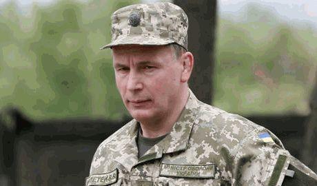 Вы не найдете героев среди офицеров, идущих на выборы, — Валерий Гелетей