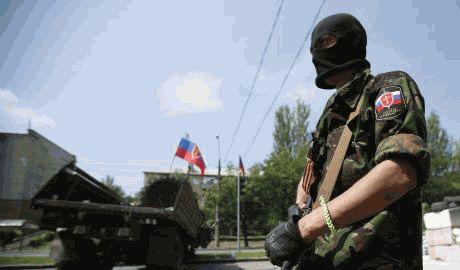 На стороне террористов уже воюют российские депутаты