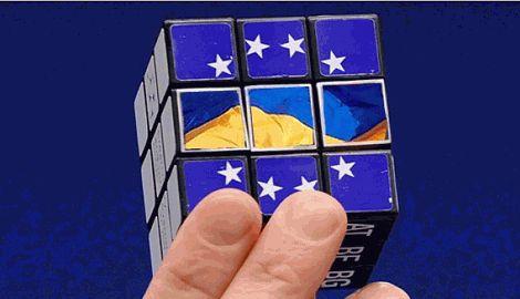 В час дня Украина сделает исторический шаг, ратифицировав соглашение об ассоциации с ЕС