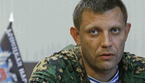 Перемирие? Захарченко обозначил весенние «аппетиты» боевиков