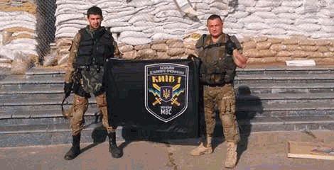 """Батальон """"Киев-1"""" при поддержке артиллерии ВСУ сорвал наступление войск РФ на Дебальцево"""