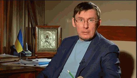 Юрий Луценко рассказал, какие страны согласились предоставить Украине современное высокоточное оружие