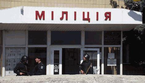 В Украину прибыла миссия, которая будет заниматься реформированием правоохранительных органов Украины