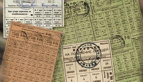 В РФ вводят продовольственные карточки