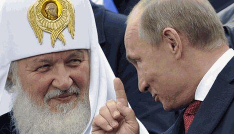 Путін і РПЦ супроти України. Відверта брехня і агресія