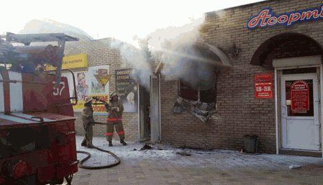 Спокойствие Славянска нарушил взрыв в центре города