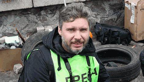 Путин, наградил фотокорреспондента Андрея Стенина орденом за мужество, посмертно