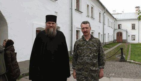 Стрелкова нашли в одном из мужских монастырей РФ