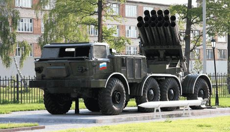 Позиции артиллерии ВСУ были трижды обстрелян с территории РФ, посредством системы залпового огня «Ураган», — пресс-центр АТО
