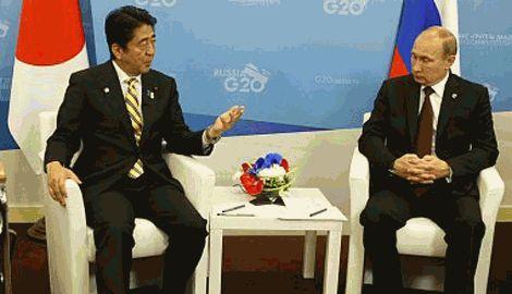 Новый сюрприз для экономики РФ, Япония ввела санкции против России