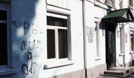 В Крыму на здание Меджлиса совершено нападение