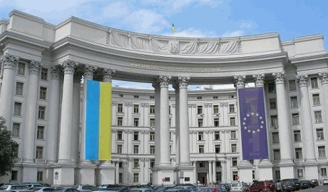 МИД Украины потребовал от России не манипулировать брюссельскими договоренностями
