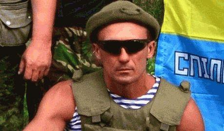 «Беркут» арестовал разведчика 72-й механизированной бригады Сергея Костакова