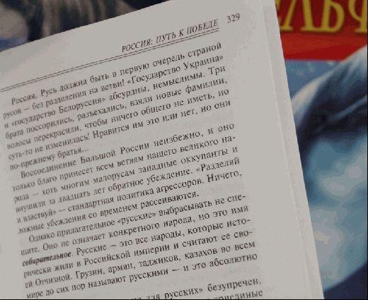 02_kofanov_kniga