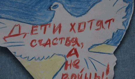 Луганские дети пишут сотни писем террористам с одной единственной «просьбой», прекратить войну