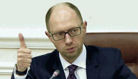 Яценюк: Украина хочет пересмотреть некоторые пункты договоренностей с МВФ