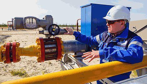 Очередное фиаско РФ,  Словакии не страшно уменьшение поставок газа, газохранилища заполнены на 100%