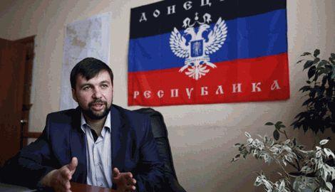 В «ДНР» изъявили желание судиться с Украиной, за то, что она не выплачивает пенсии и зарплаты на территориях подконтрольных боевикам