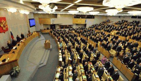 Разные миры, разные ратификации: ассоциация с ЕС Украины, и ЕАЭС в РФ
