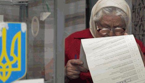 При голосовании на выборах в парламент, украинцы смогут выбирать из 29 партий