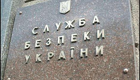 СБУ даст правовую оценку действиям Харьковского областного совета