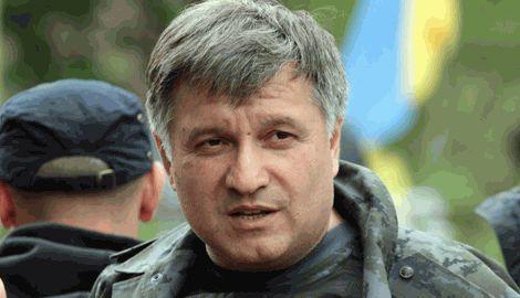 Арсен Аваков распорядился закрыть уголовное производство по факту демонтажа памятника Ленину в Харькове