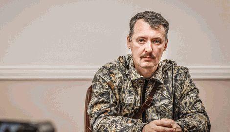 Игорь Стрелков: Донецкий аэропорт невозможно захватить, его удерживают «русские» войны