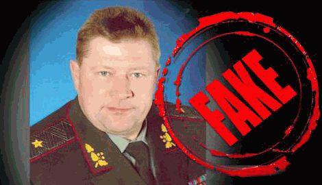 Украинские СМИ распространяют дезинформацию об аресте генерала Борискина, – Министерство обороны Украины