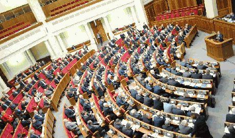 Рада лишила экс-регионалов руководящих должностей в комитетах