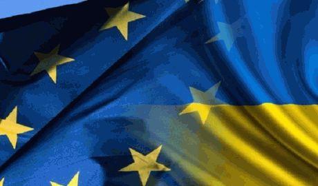 ВЕРХОВНАЯ РАДА РАТИФИЦИРОВАЛА  АССОЦИАЦИЮ С ЕС